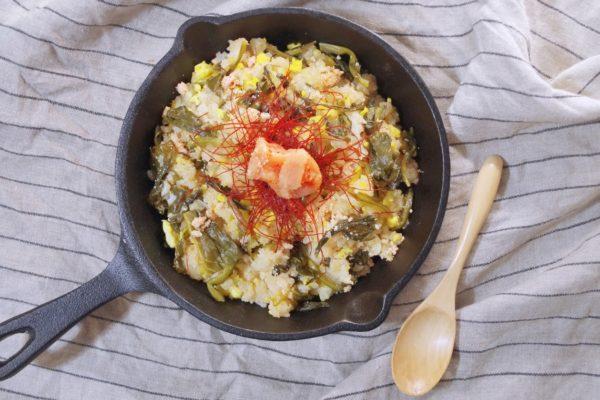 《すぐき菜のピクルス》と明太子の和風炒飯
