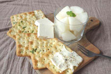 《梨とぶどうのピクルス》とクリームチーズのバル風アペタイザー